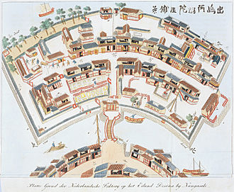 VOC Opperhoofden in Japan - An imagined bird's-eye view of Dejima's layout and structures. Note the island's fan-shape. Japanese wood-block print made by Toshimaya Bunjiemon in 1780.