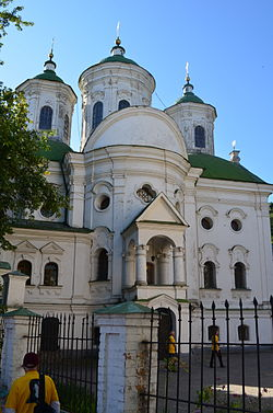 Pokrova Church in Kiev 1.JPG