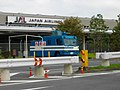 Police automobile around Narita International Airport-3.JPG