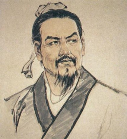 Portrait of Han Fei