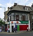 Post Office - Main Street - geograph.org.uk - 835151.jpg