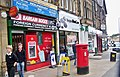 Post office on Roundhay Road.jpg