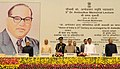 "Pranab Mukherjee at the Dr. Ambedkar Memorial Lecture function on ""Vision of India in 21st Century as envisaged by Dr. Ambedkar"", in New Delhi. The Union Minister for Social Justice and Empowerment.jpg"