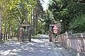 Predappio, parco pubblico (01).jpg