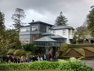 Premier House - Premier House at an open day in 2015