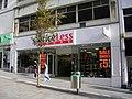 PriceLess Shoes - Darley Street - geograph.org.uk - 1533013.jpg