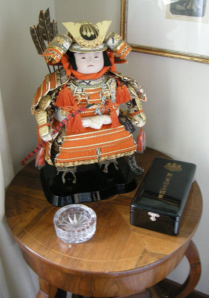 File primo piano sala dei regali regalo dell 39 imperatore for Piani principali del primo piano