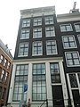 Prins Hendrikkade 137, Amsterdam.jpg