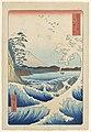 Print, Great Wave at Satta Beach, Suruga, from the series The Thirty-Six Views of Fuji (Fuji Sanjuroku Kei), 1858 (CH 18562709).jpg