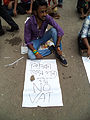 Private university students in Dhaka protest VAT on tuition fees (06).jpg