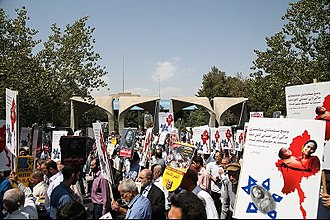 Rohingya persecution in Myanmar - Protest rally held in Tehran in support of Muslims in Myanmar