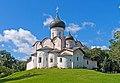 Pskov ChurchStBasil Hill5c.jpg