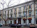 Pushkinska St., 5-0.JPG