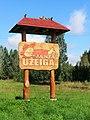 Pyragiai, Lithuania - panoramio.jpg