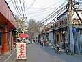 Qihelou Street, Beijing, in late afternoon.jpg