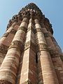 Qutb Minar (3362797075).jpg