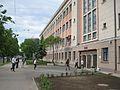 Rīgas 13. vidusskola 2.jpg