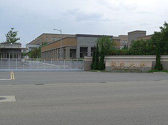 Bade District - National Defense University