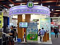 ROC-MOHW-NHIA booth, Taipei IT Month 20161210.jpg