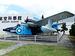 ROCAF HU-16 1024 Display at Aviation Museum 20130928a.jpg