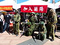 ROCA Special Force Team in Front of ROCA Lanyang Command Recruitment Booth 20140906.jpg