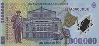 ROL 1000000 2003 reverse.jpg