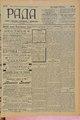Rada 1908 195.pdf