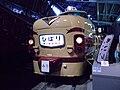 Railway Museum in Saitama, Japan (3600592549).jpg
