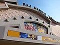 Raj Mandir Cinema (5336565581).jpg