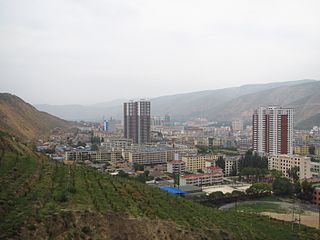 Tongren, Qinghai County-level city in Qinghai, Peoples Republic of China