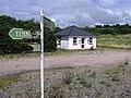 Recreational Facilities near Dungloe - geograph.org.uk - 500556.jpg