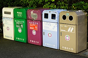 Recycling in Japan - Recycling bins in Japan