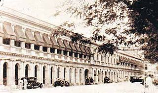 Senate of Ceylon Upper house of Ceylon
