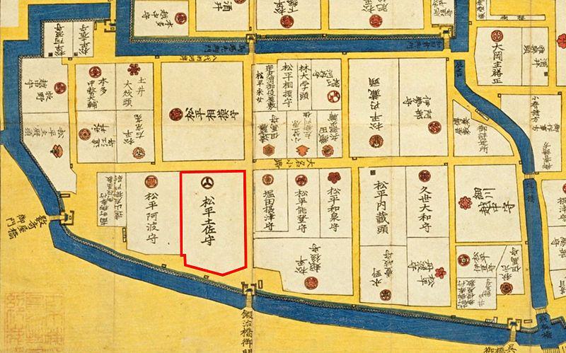 File:Residenz Yamanouchi.jpg