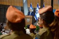 Reuven Rivlin speaking at the memorial ceremony to Yom Kippur War casualties, October 2017 (2137).jpg