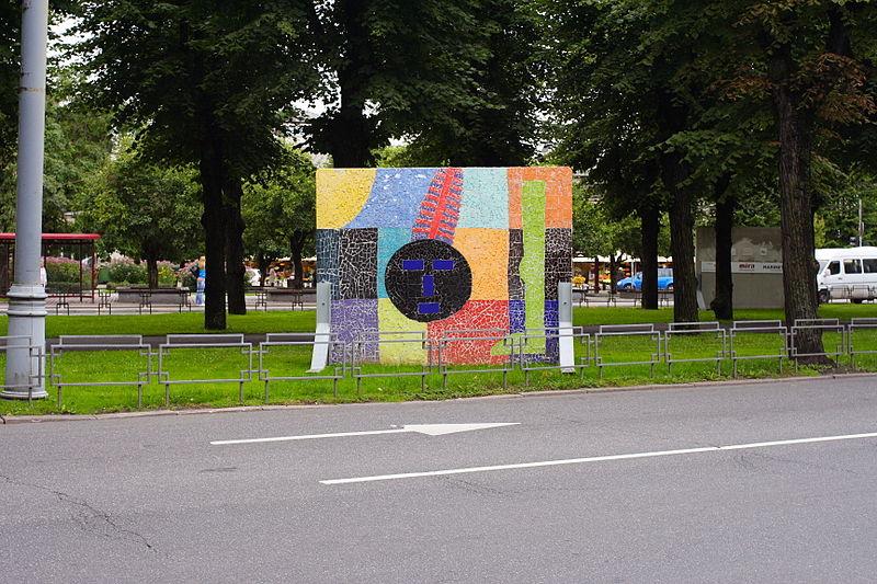 File:Riga (13.08.2011) 105.JPG