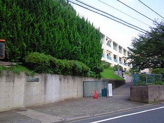 St. Margarets Junior College Womens junior college in Tokyo
