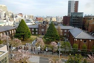 Rikkyo University - Rikkyo University, Tokyo