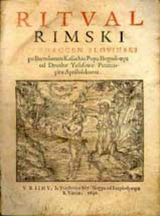 Bartol Kašić - Ritual rimski, 1640