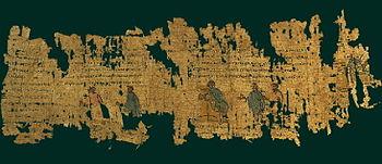 Il Romance Papyrus, papiro greco miniato del I-II secolo (Bibliothèque nationale de France, Supplément grec 1294)
