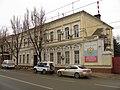 Rostov-on-Don Sovetskaya-16.jpg