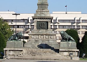 Monument of Liberty, Ruse - Image: Rousse Monument of Liberty Pedestal