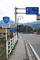 Route299-Sakuho-Takanomachi.jpg