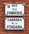 Rue de la Fonderie Plaque.jpg