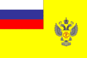 Russia, Flag of Federal service on supervision in sphere of protection of the rights of consumers, 2007.png