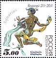 Russia stamp 2004 № 933.jpg
