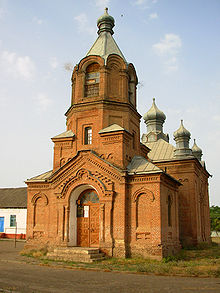 Russian Church Goytepe Azerbaijan.jpg
