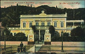 Russia–Turkey relations - Ottoman postcard of the Russian Embassy's summer residence in the Büyükdere neighbourhood of Istanbul, on the Bosphorus. The main building of the Russian Embassy (since 1923 the Russian Consulate) is on İstiklal Avenue in the Beyoğlu (Pera) district.