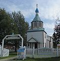 Russian Orthodox Church, Alaska.jpg