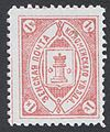 Russian Zemstvo Kolomna 1906 No43 stamp 1k type 1 small resolution.jpg